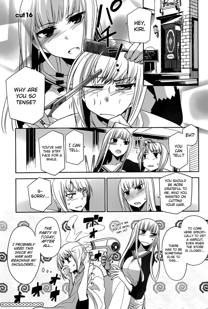 Dansai Bunri no Crime Edge 16 Page 3