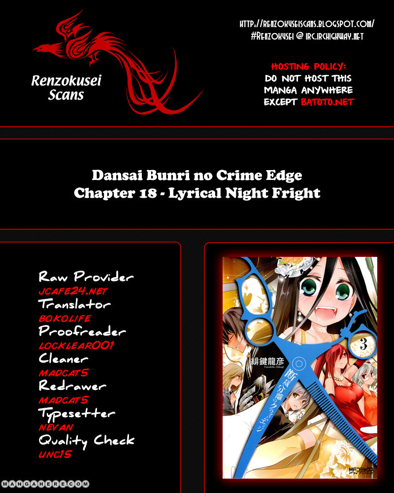 Dansai Bunri no Crime Edge 18 Page 1