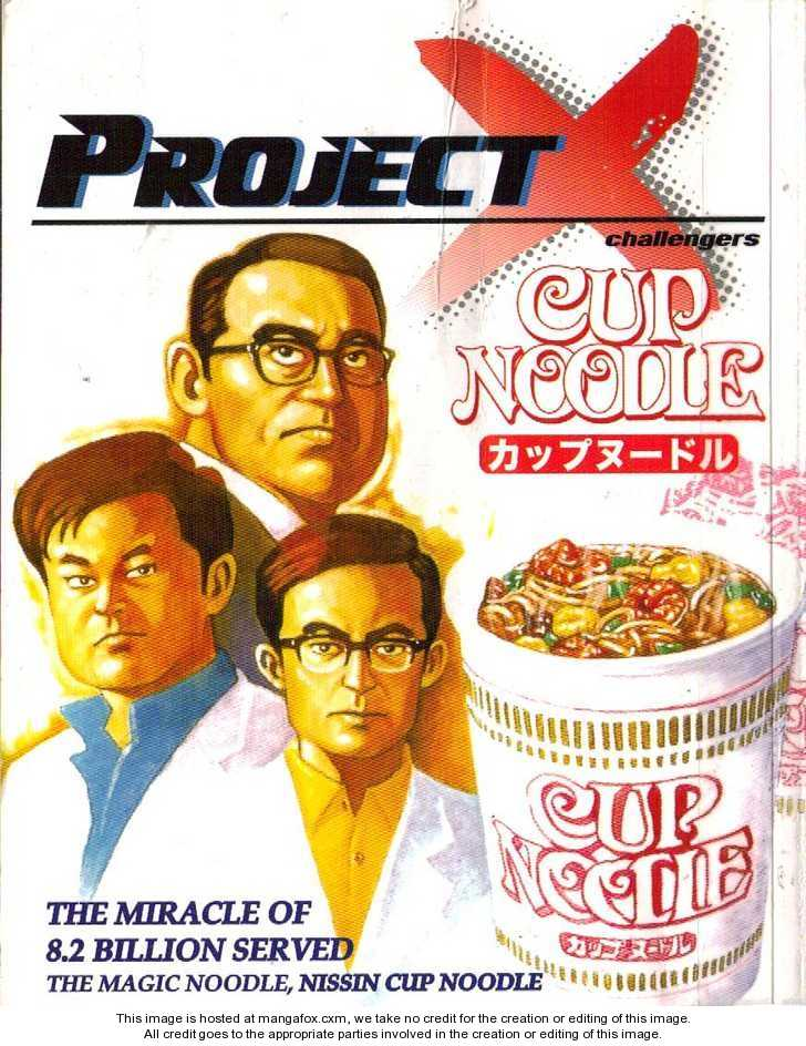 Project X: Cup Noodle 3 Page 1