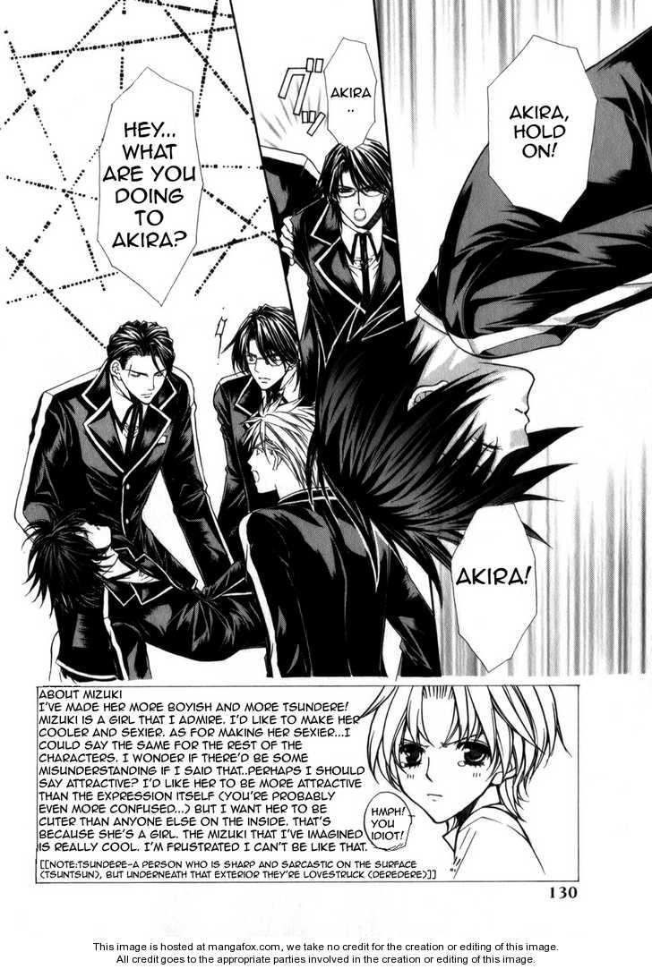 Ai Ore! 4 Page 2