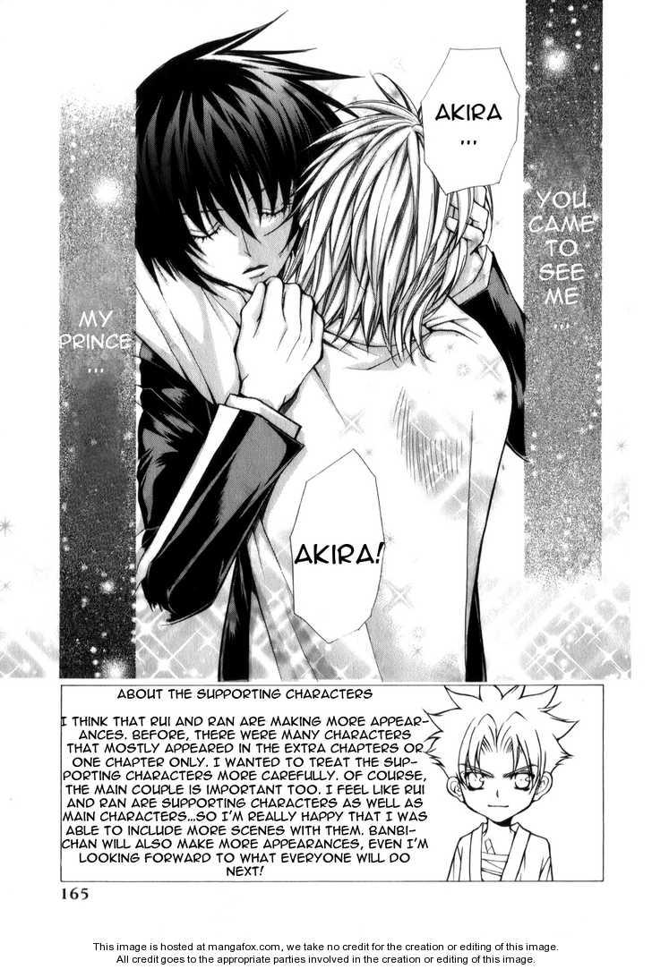 Ai Ore! 5 Page 3