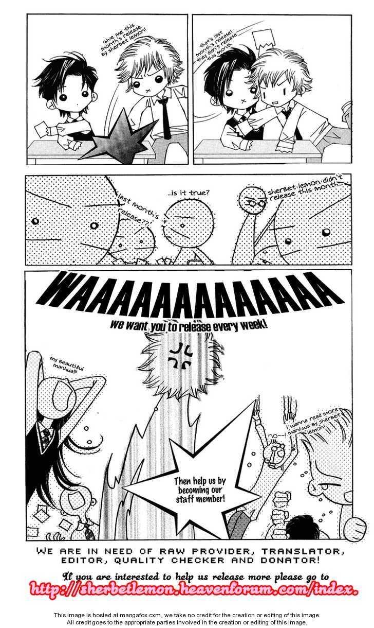 Chun Hyang Bi Hwa 3 Page 2