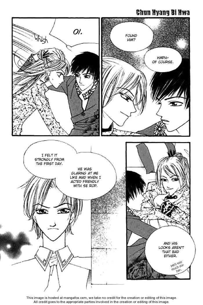 Chun Hyang Bi Hwa 4 Page 3