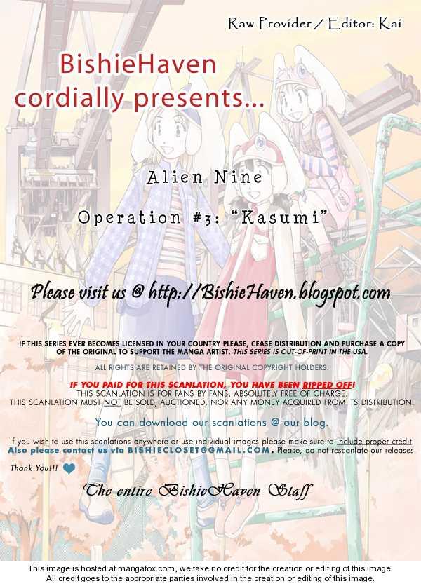 Alien Nine 3 Page 1