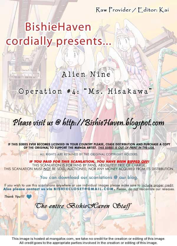 Alien Nine 4 Page 1