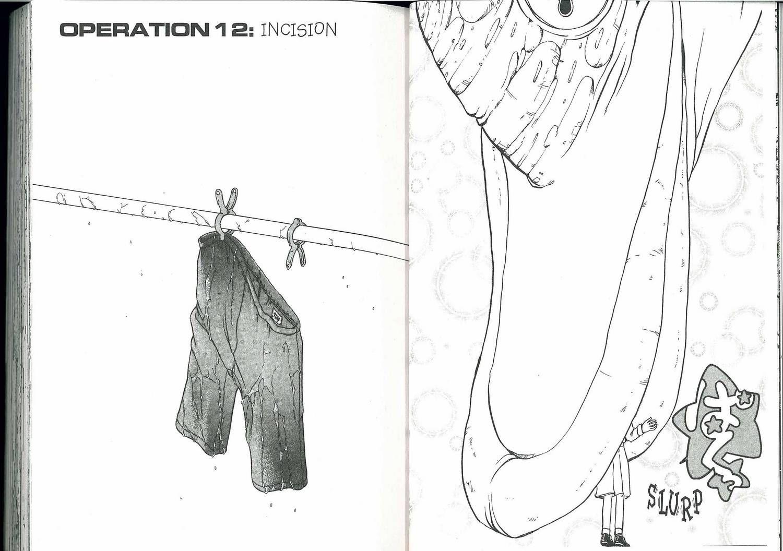 Alien Nine 12 Page 1