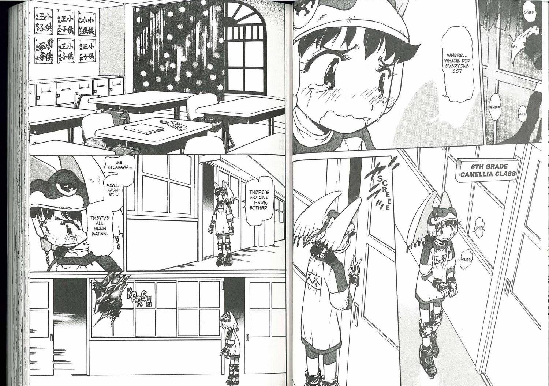 Alien Nine 13 Page 2