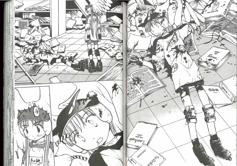 Alien Nine 15 Page 2