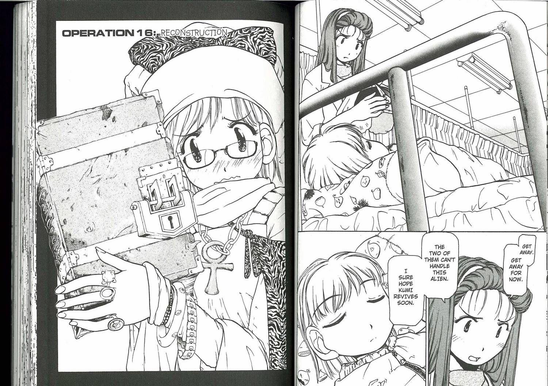 Alien Nine 16 Page 1