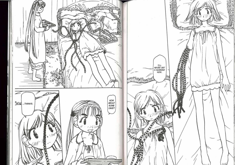 Alien Nine 20 Page 2