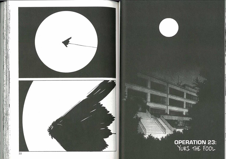 Alien Nine 23 Page 1