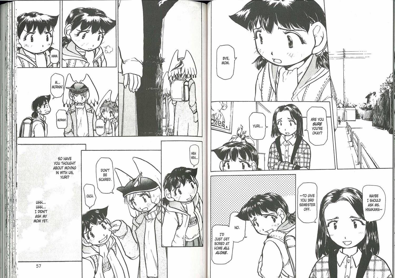 Alien Nine 23 Page 2
