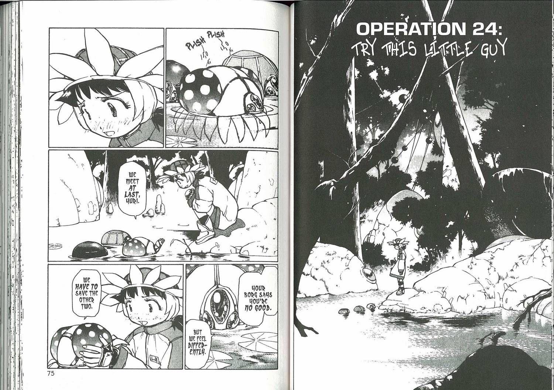 Alien Nine 24 Page 1