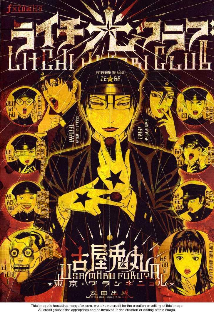 Litchi Hikari Club 1 Page 2