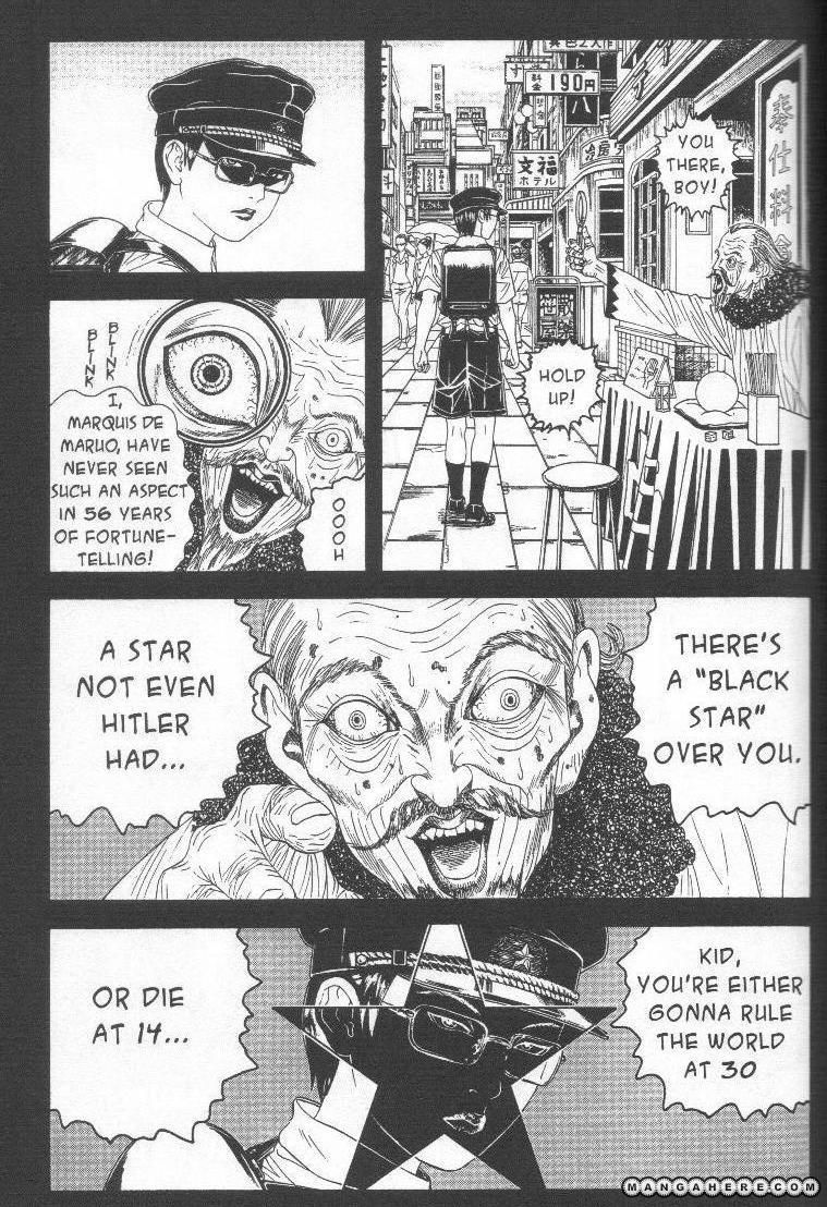 Litchi Hikari Club 5 Page 1