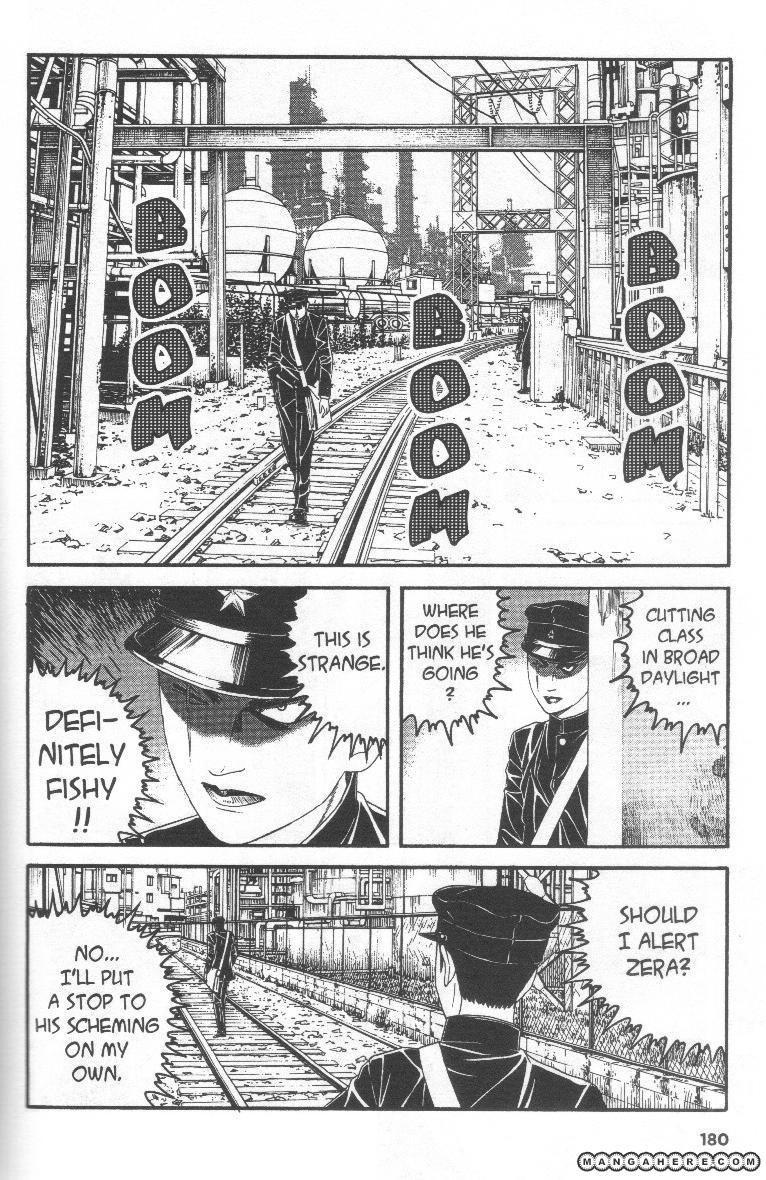 Litchi Hikari Club 6 Page 2