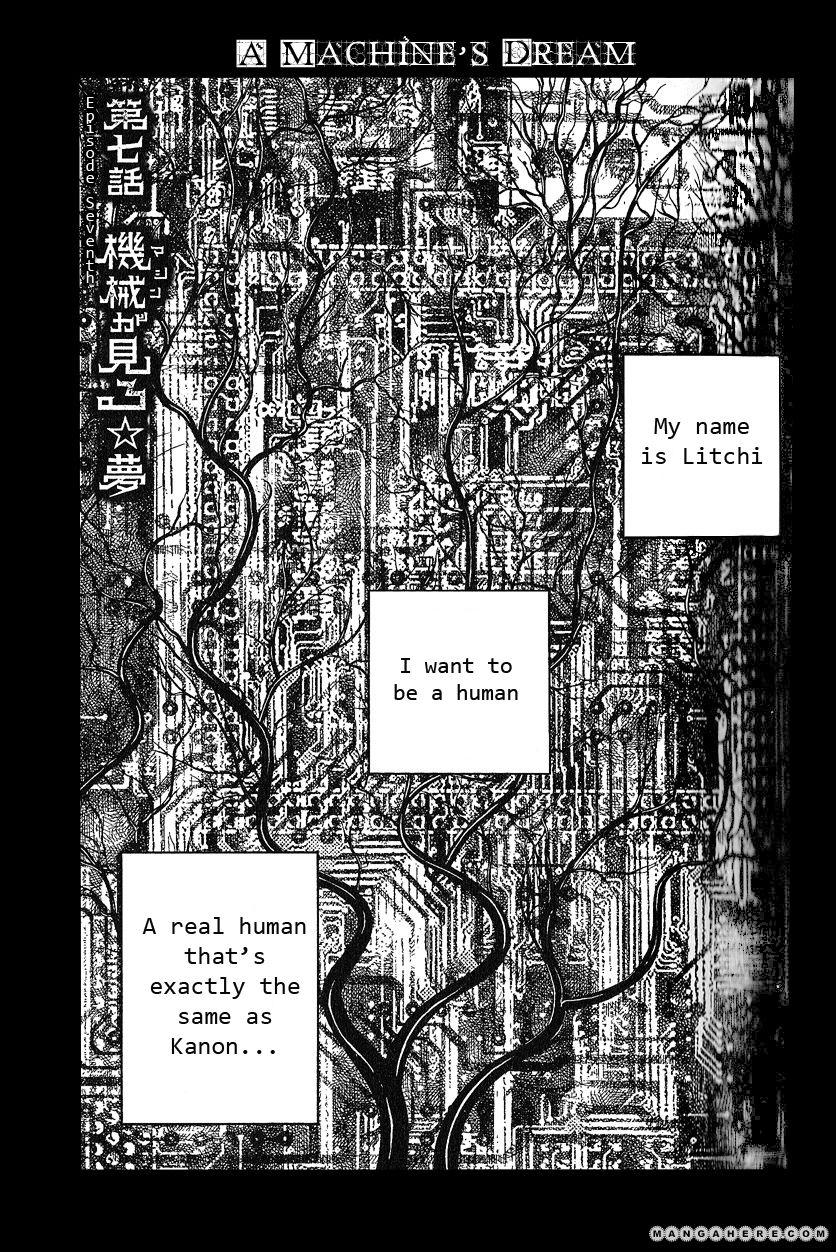 Litchi Hikari Club 7 Page 1
