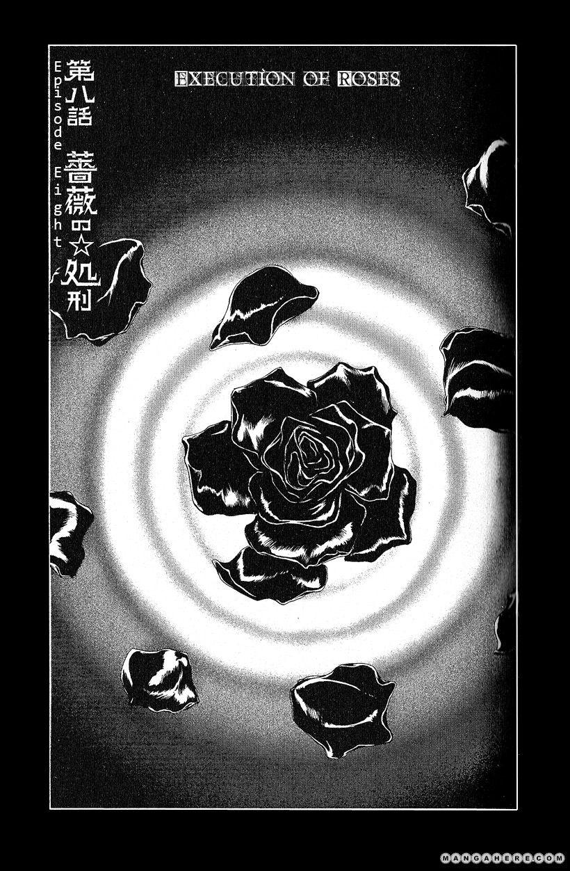 Litchi Hikari Club 8 Page 1