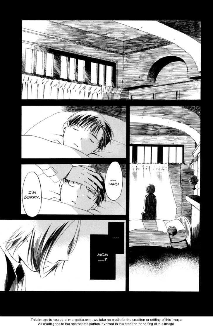 Junkie Fiction 3 Page 2