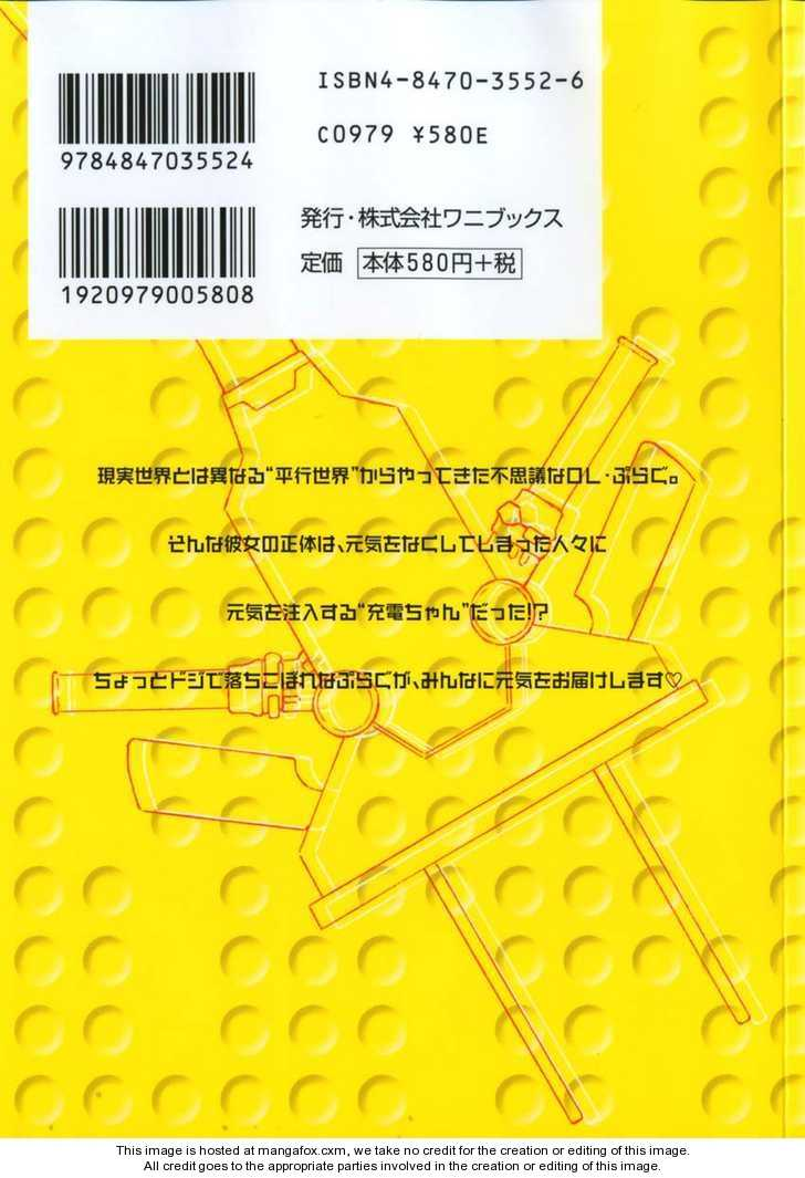 Fight Ippatsu! Juuden-chan!! 1 Page 2
