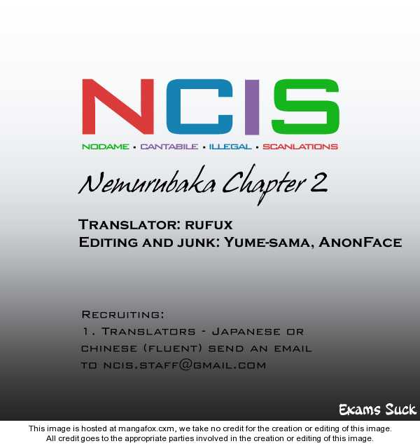 Nemurubaka 2 Page 1