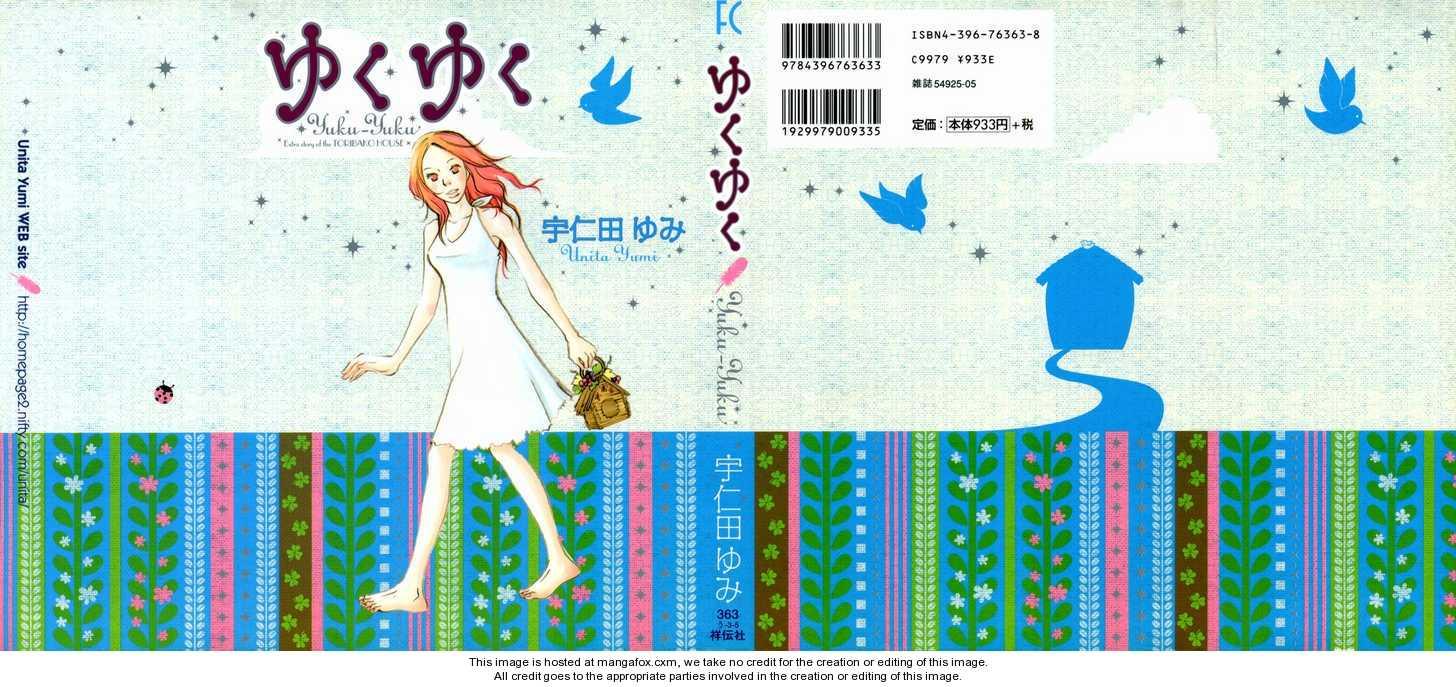Yuku Yuku 1 Page 2