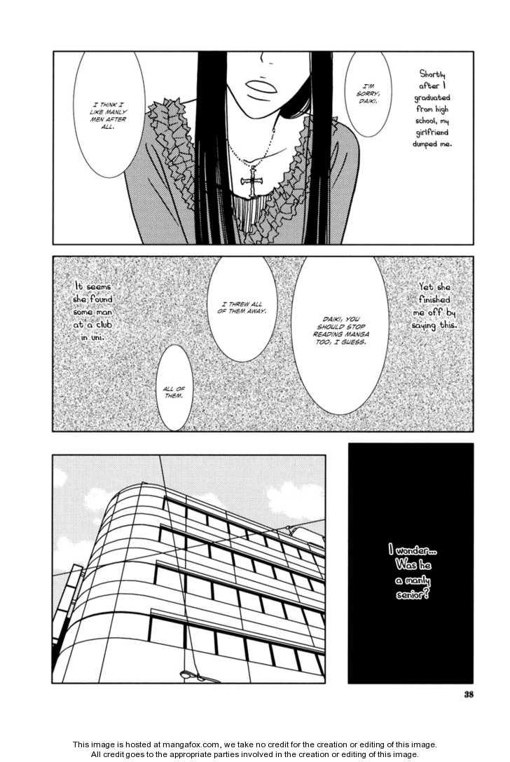 Yuku Yuku 2 Page 3