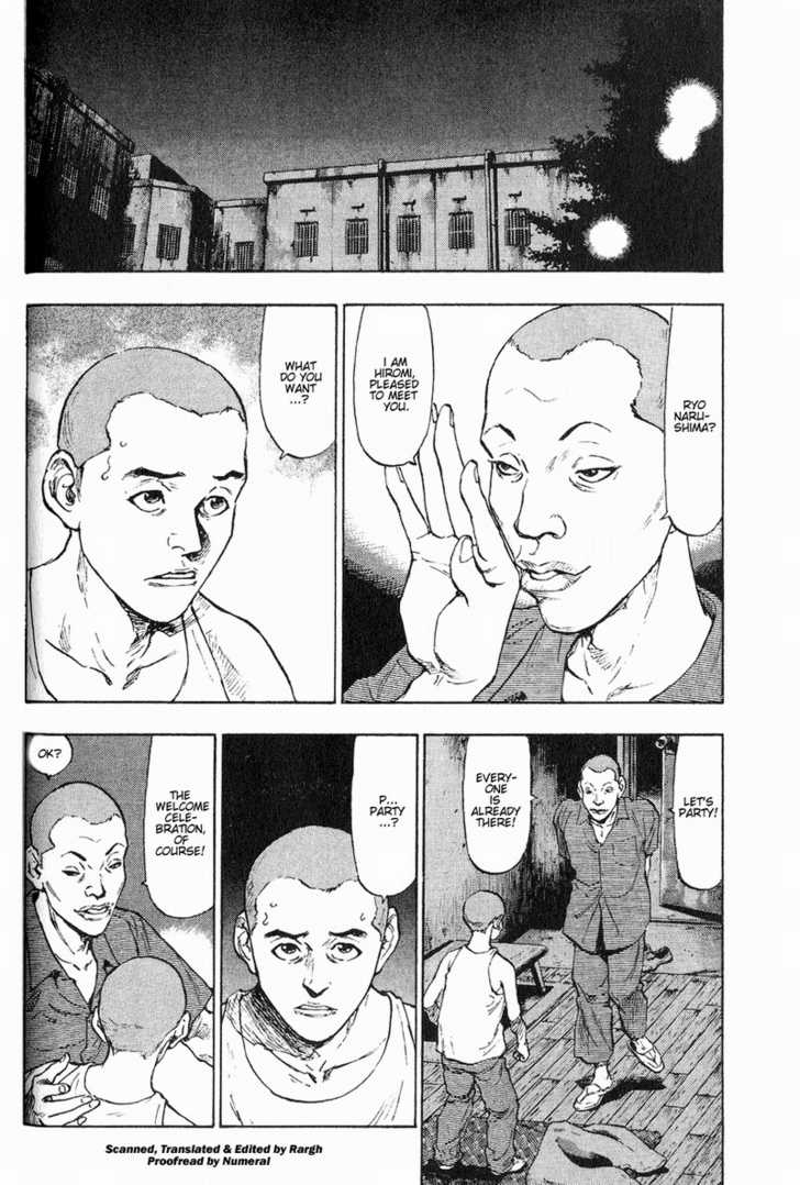 Shamo 2 Page 2
