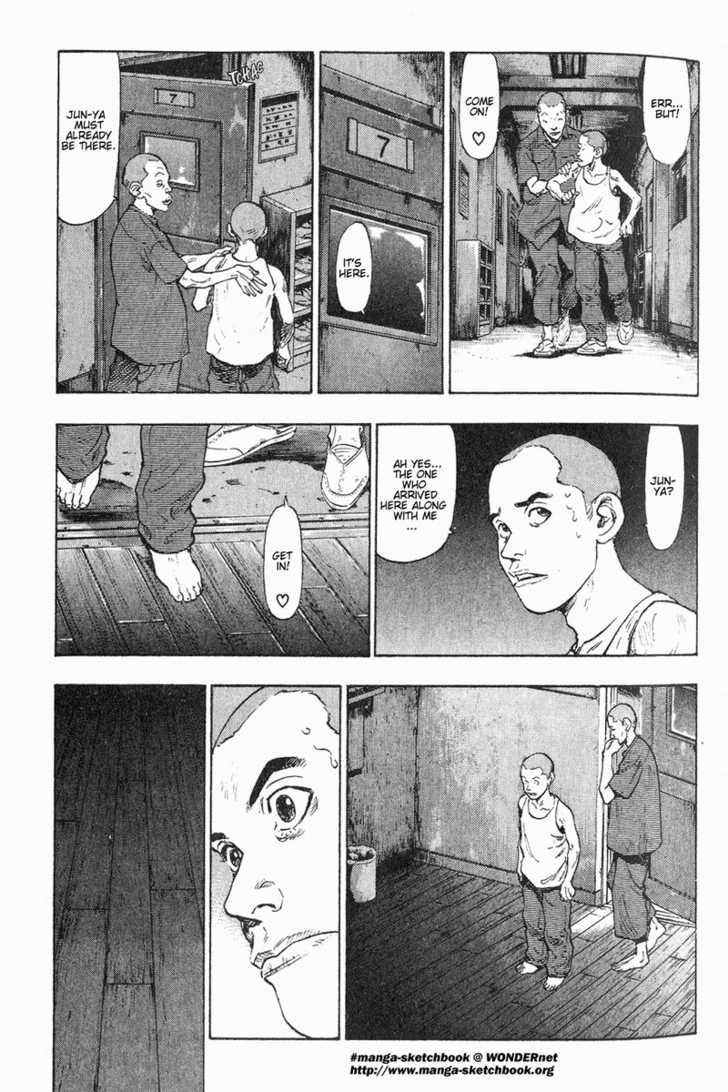 Shamo 2 Page 3