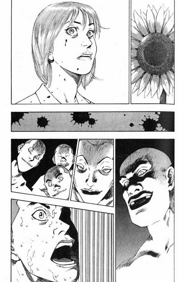 Shamo 3 Page 3