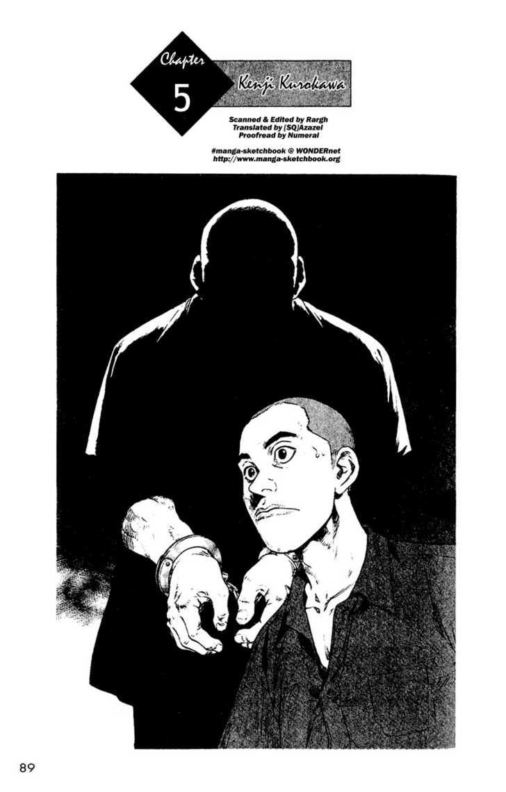 Shamo 5 Page 1