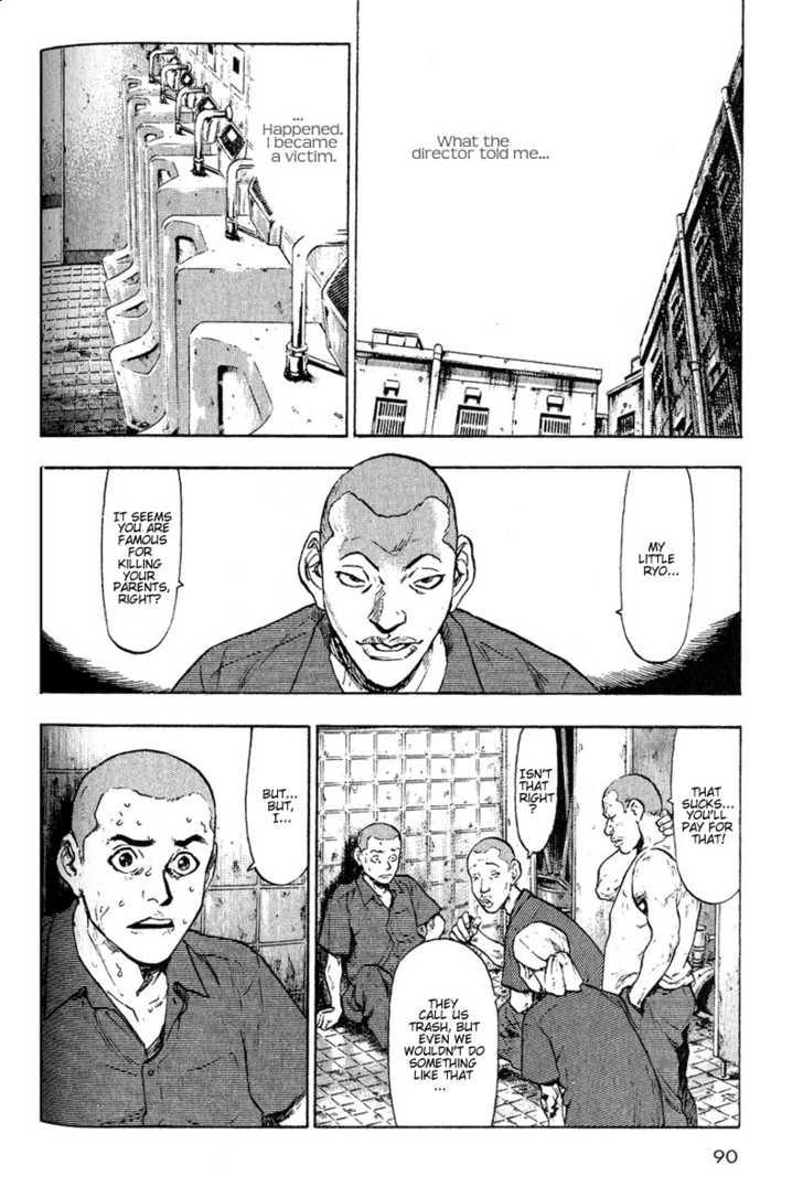 Shamo 5 Page 2