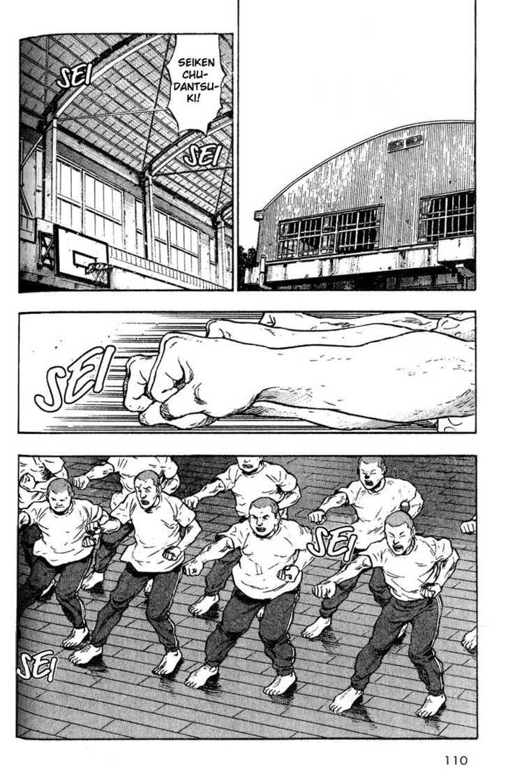 Shamo 6 Page 2