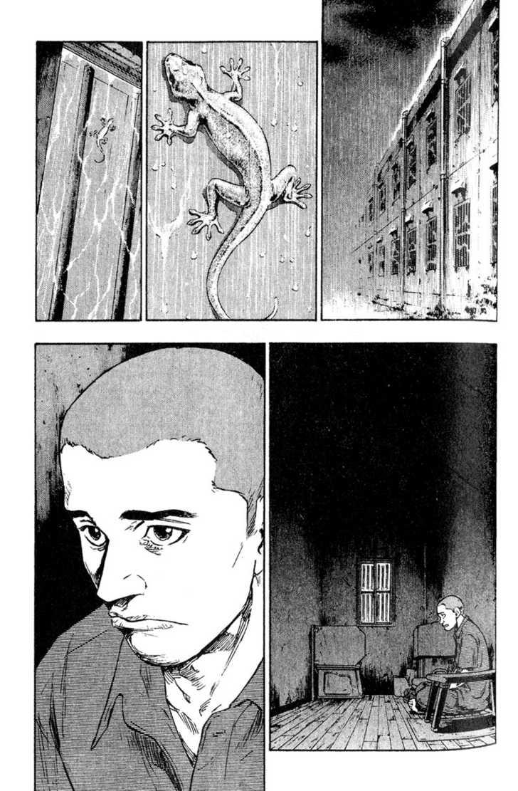 Shamo 8 Page 3