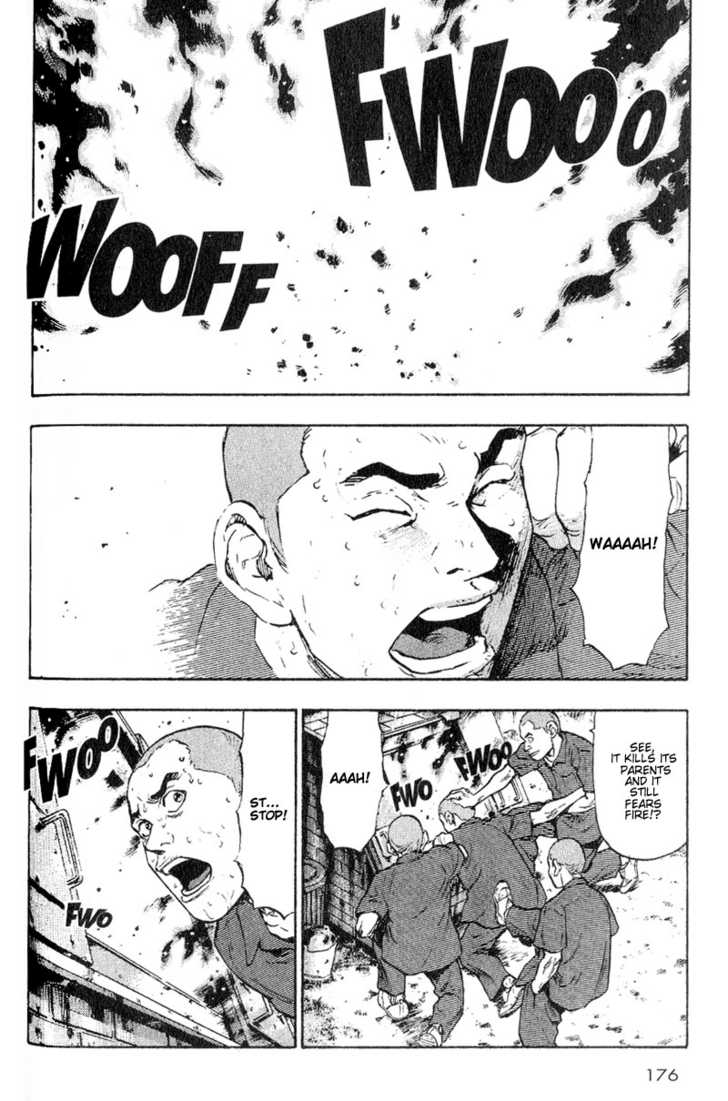 Shamo 9 Page 2