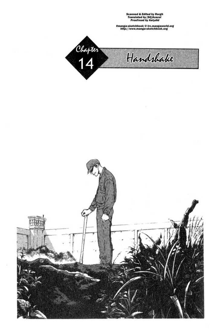 Shamo 14 Page 1
