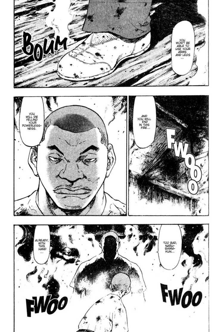 Shamo 16 Page 3
