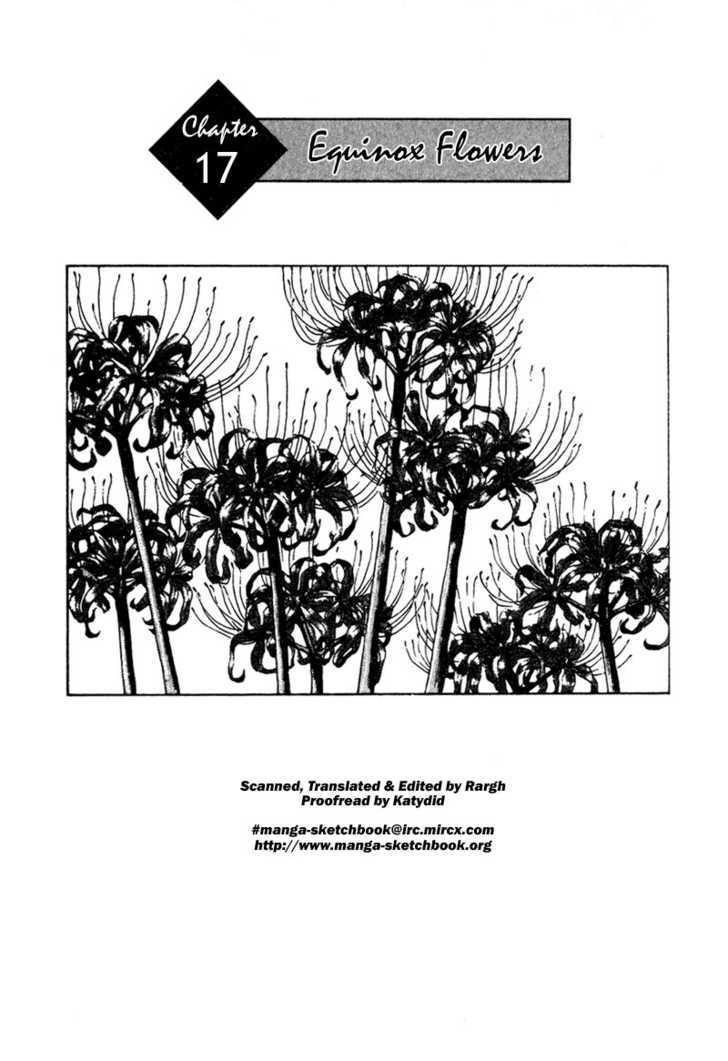 Shamo 17 Page 1