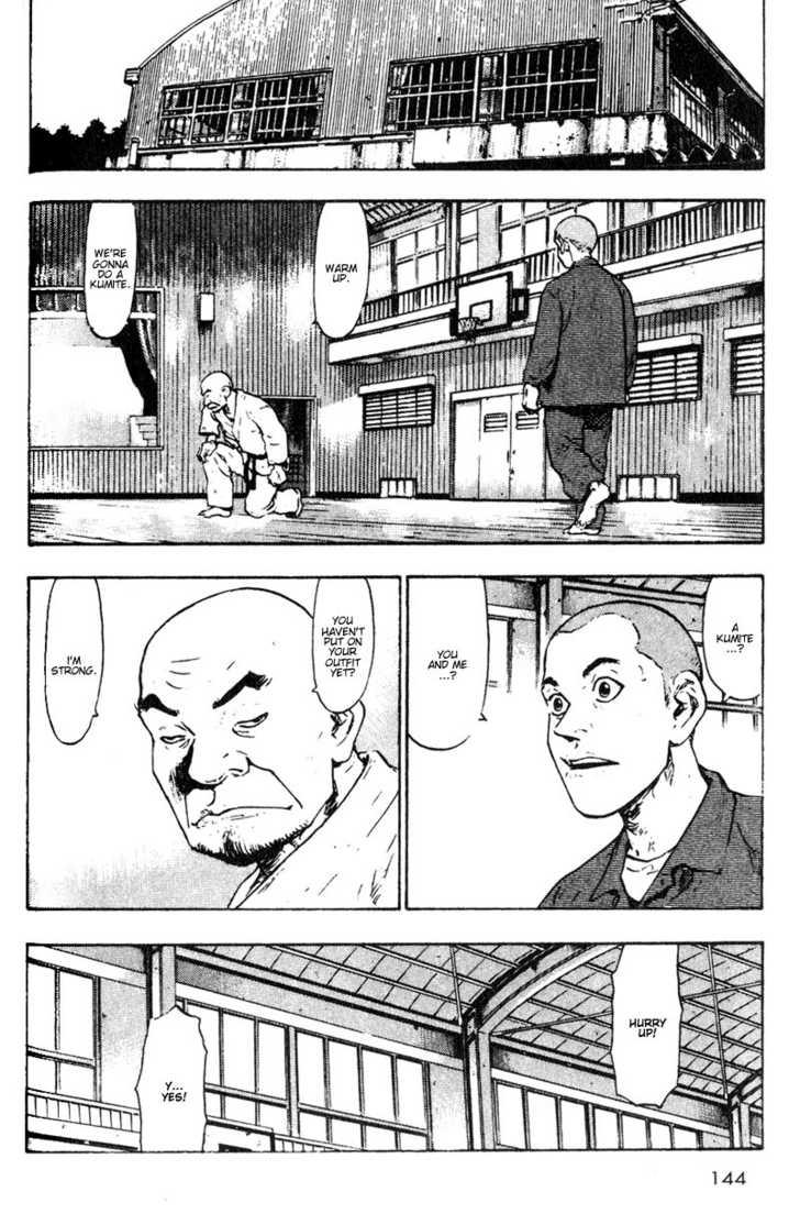 Shamo 18 Page 2