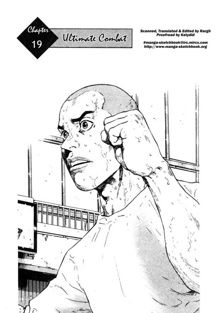 Shamo 19 Page 1
