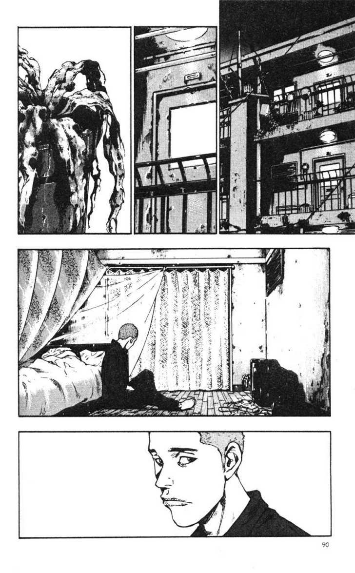 Shamo 25 Page 2