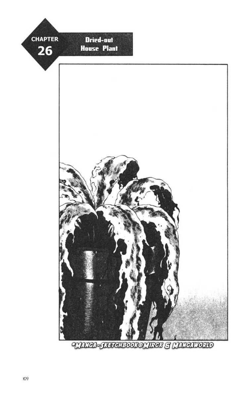 Shamo 26 Page 1