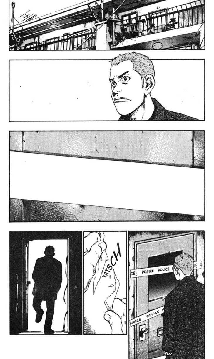 Shamo 27 Page 2