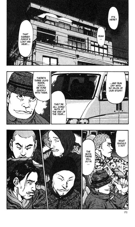 Shamo 29 Page 2