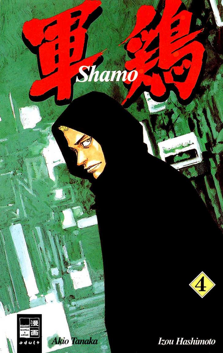 Shamo 31 Page 2