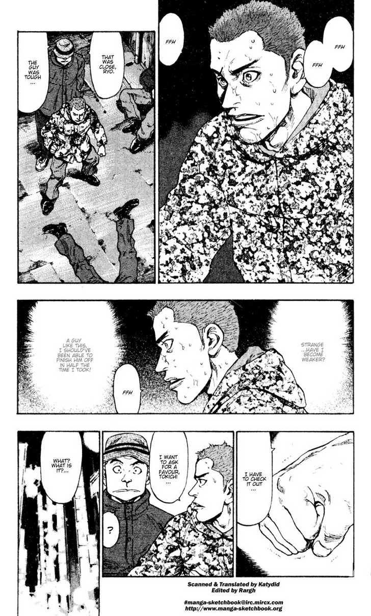 Shamo 32 Page 3