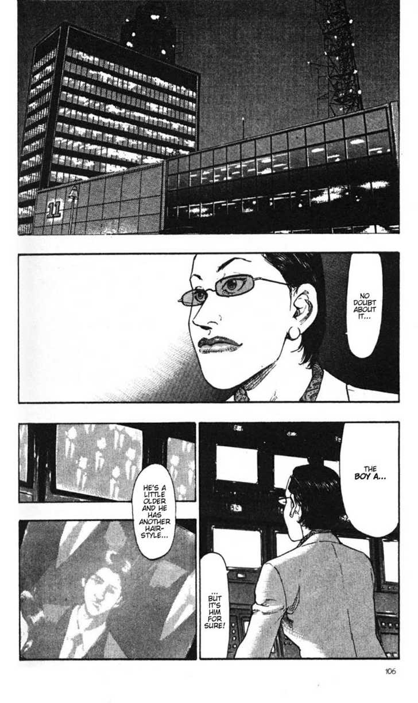 Shamo 36 Page 4