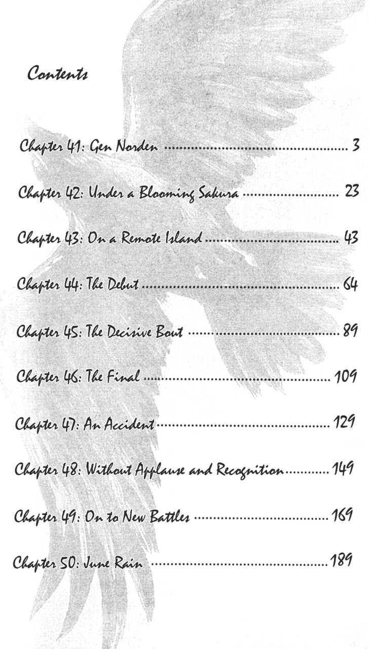 Shamo 41 Page 4