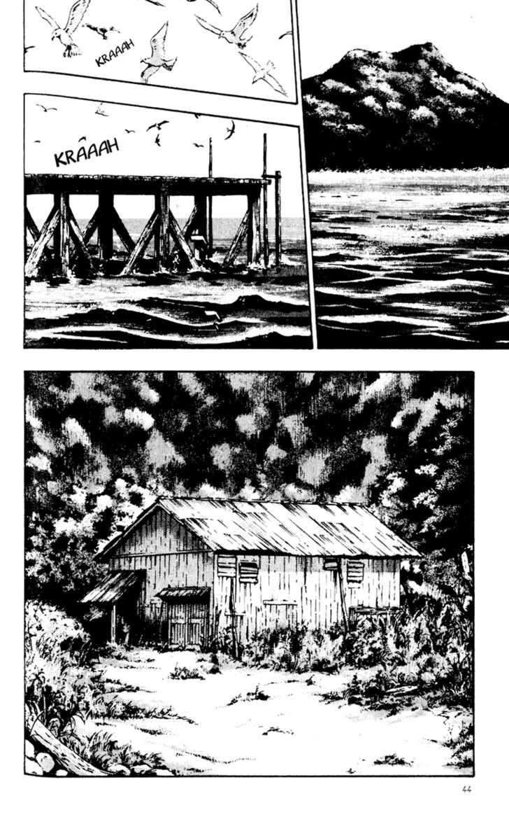 Shamo 43 Page 2