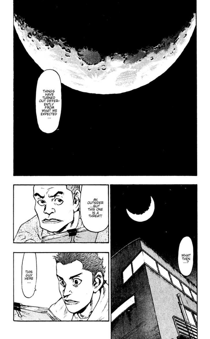 Shamo 45 Page 2